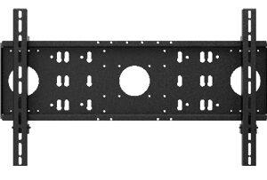HKS LCD/W Wandhalterung für Displays